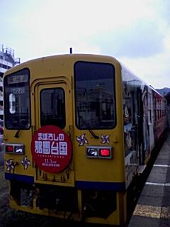 20081101125217