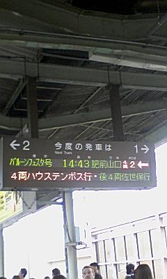 20081103144307