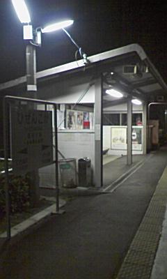 20081214061033