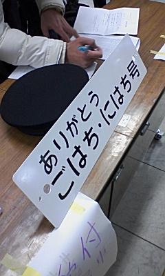 20081214090011