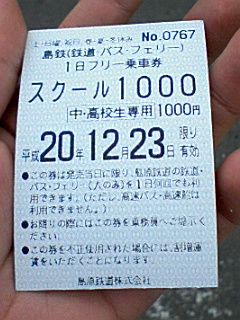20081223082212