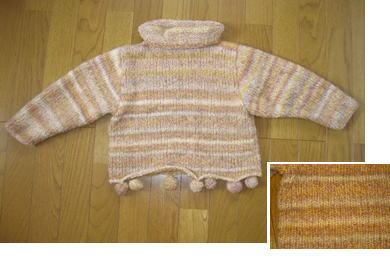子供用セーター1