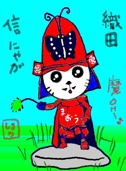 nobunyaga02.jpg
