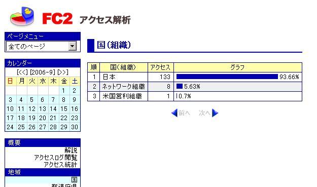 20061104221334.jpg
