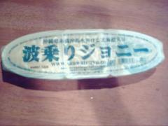 20070324211327.jpg