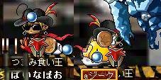 Maple0421.jpg