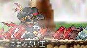 Maple0451.jpg