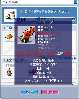 Maple0476.jpg