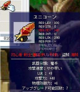 Maple0477.jpg