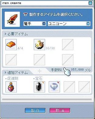 Maple0481.jpg