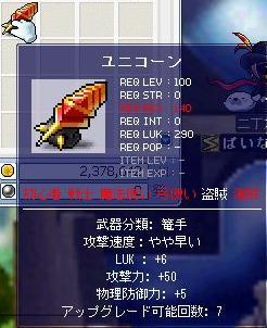 Maple0482.jpg
