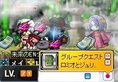Maple0508.jpg