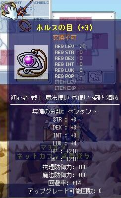 Maple0520.jpg