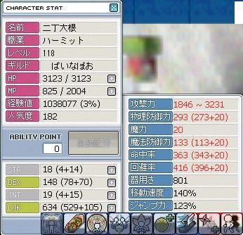 Maple0528.jpg
