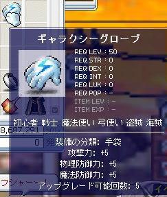 Maple0545.jpg