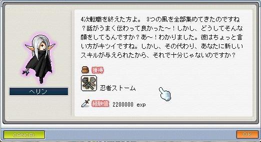 Maple0555.jpg