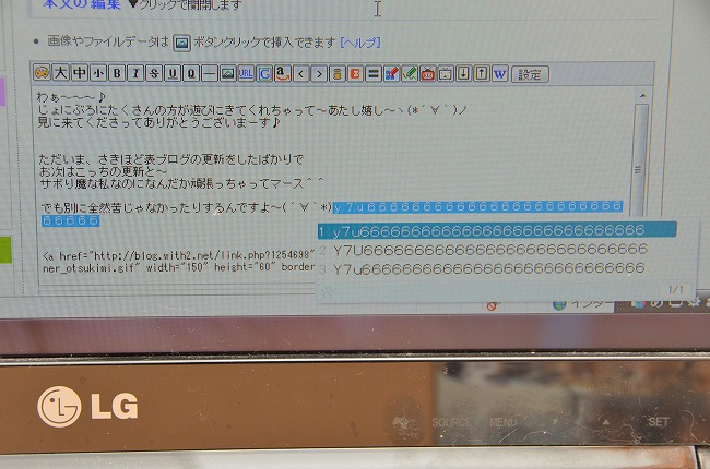 2011 09 15_0402