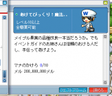 20080626011304