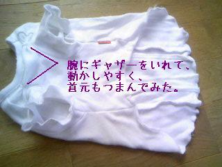 PA0_0093-091120.jpg