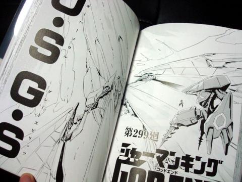 COMIC_01_05.jpg