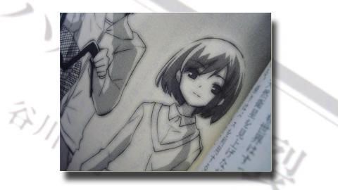 HARUHI_BUNRETU_01_04.jpg