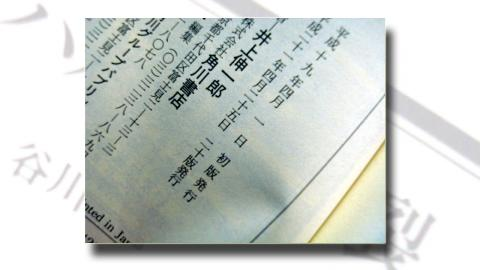 HARUHI_BUNRETU_01_07.jpg