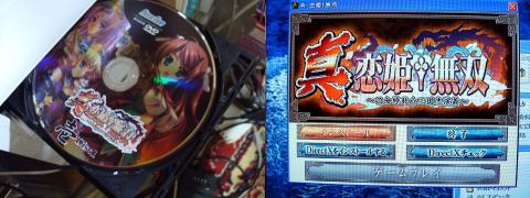 SHIN_GO__01_03.jpg