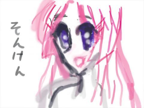 SHIN_GO__01_04.jpg