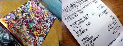 SHIN_GO__01.jpg