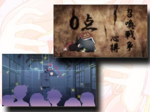 bakatesu__01_10.jpg