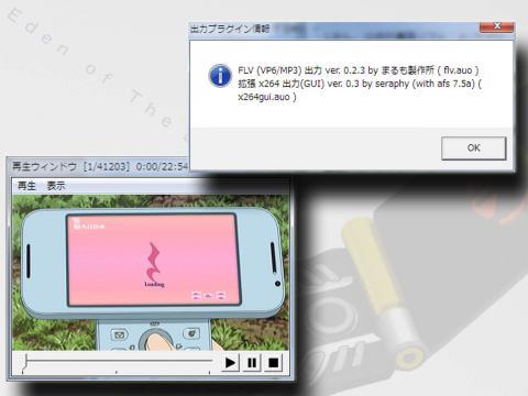 edn_walk_01_11.jpg