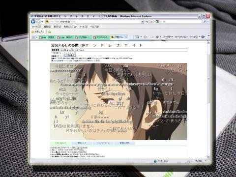 end8_01_01.jpg