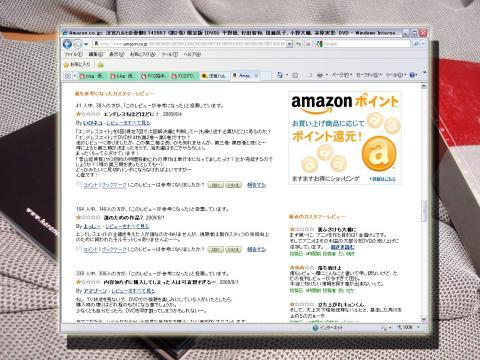 end8_01_06.jpg