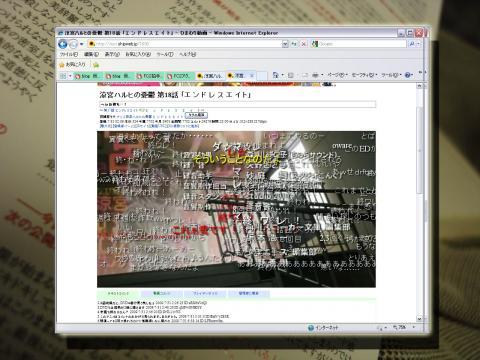 end8_01_08.jpg