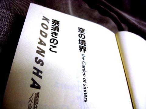 kara_06_02.jpg