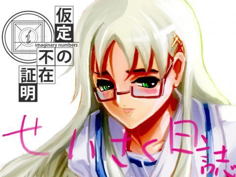 katei_01_01.jpg