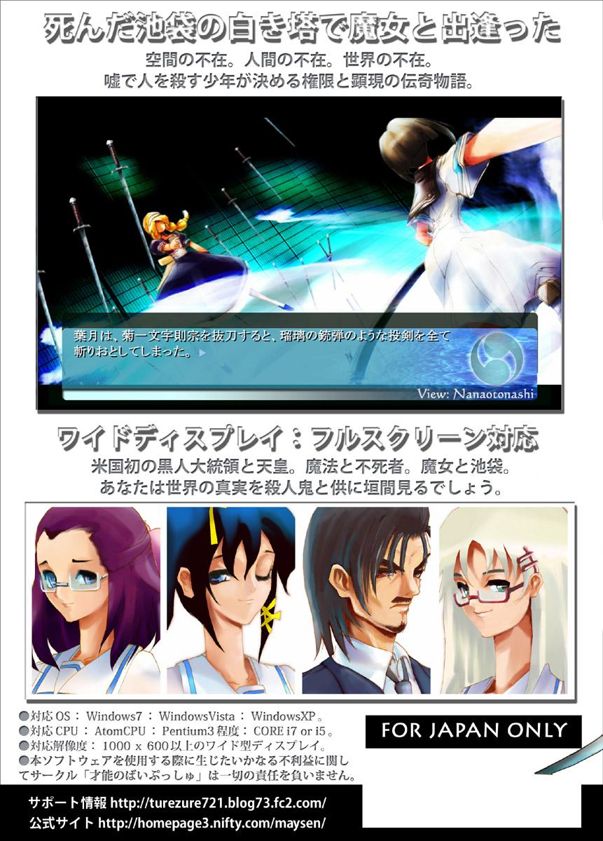 katei_01_02_20100101040826.jpg