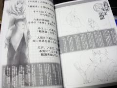 katei_01_02.jpg