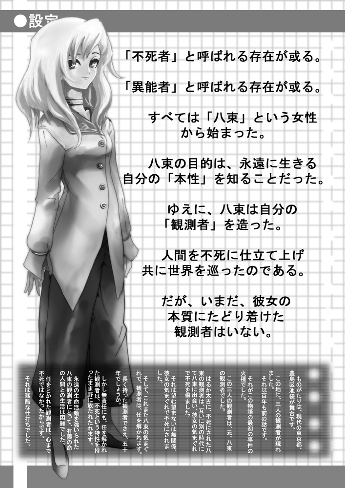 katei_01_03_20100101044847.jpg