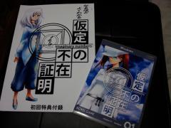 katei_01_03.jpg