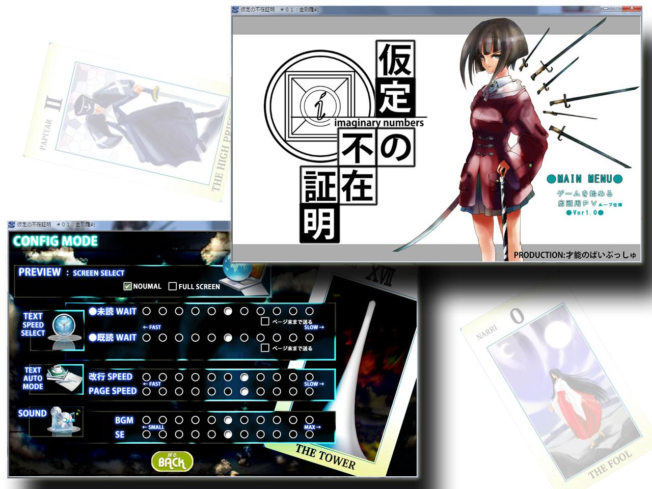 katei_01_04_20100101051133.jpg