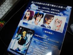 katei_01_05.jpg