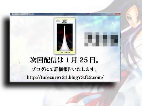 katei_01_25_01.jpg