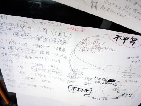 katei_03_02.jpg