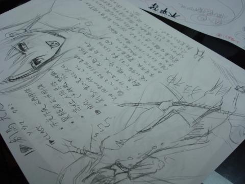 katei_03_03.jpg