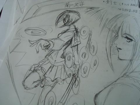 katei_03_04.jpg