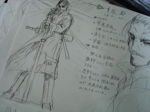 katei_03_05.jpg