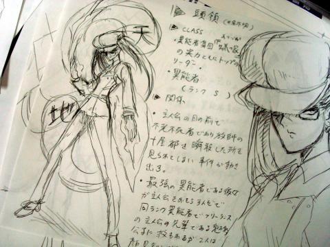 katei_03_06.jpg