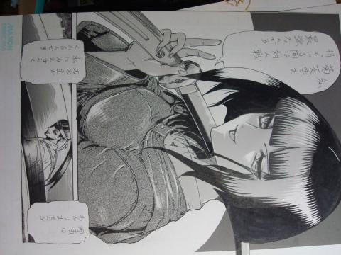 katei_03_07.jpg