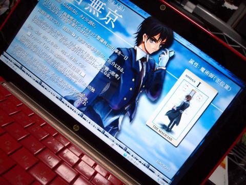 katei_04_05.jpg